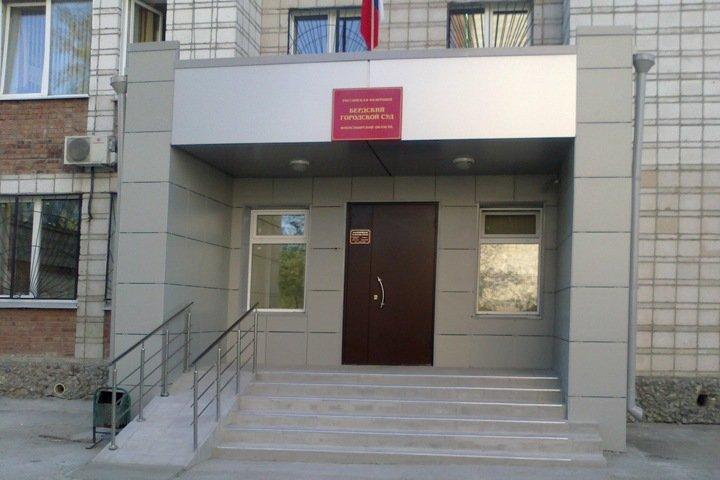 «Проблема регуляции произвола»: Мазур о решении бердского избиркома о снятии с выборов независимых кандидатов