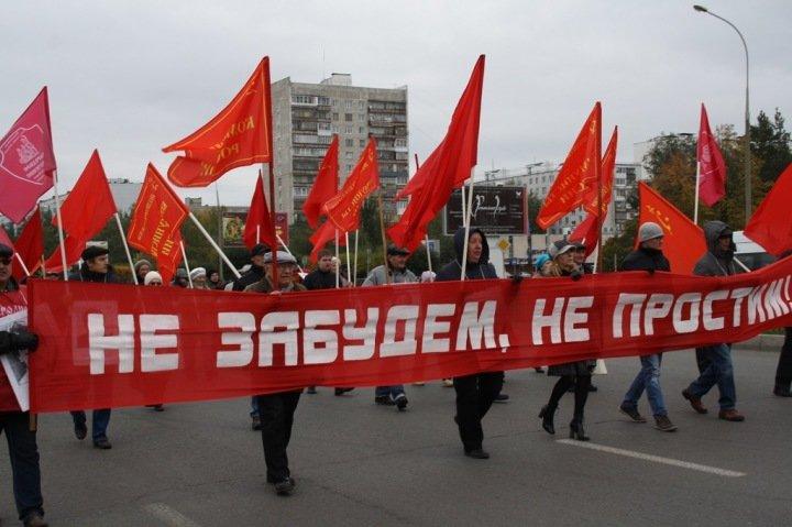 Омские коммунисты потеряли четыре мандата в заксобрании из-за спойлеров-однофамильцев
