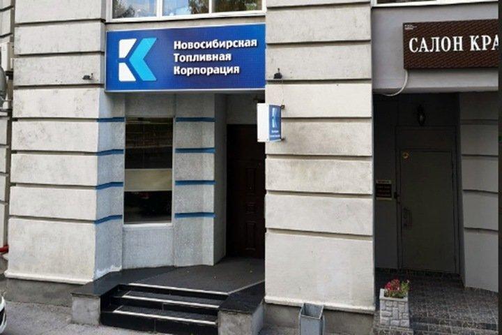 Налоговая подала на банкротство связанной с Гуцериевым «Новосибирской топливной корпорации»
