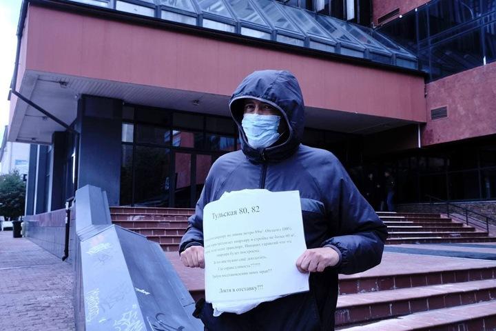 Обманутые дольщики вышли на пикеты в Новосибирске