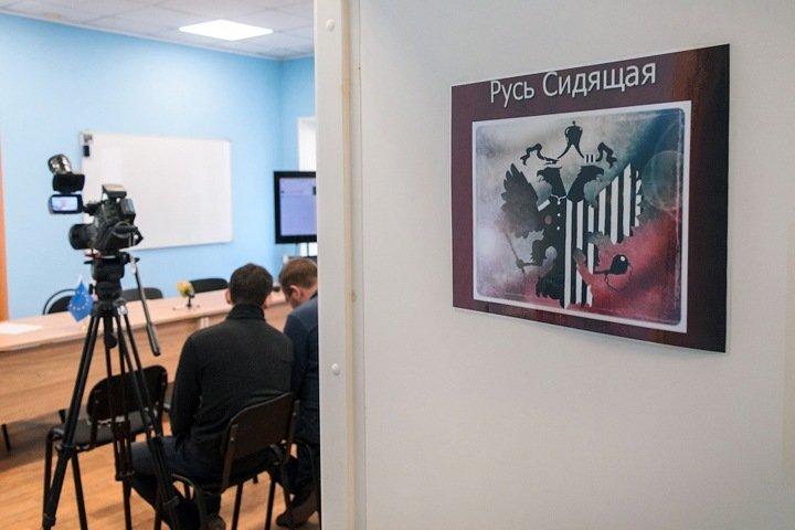 Минюст РФ обвинил «Русь сидящую» в «надругательстве» над гербом России