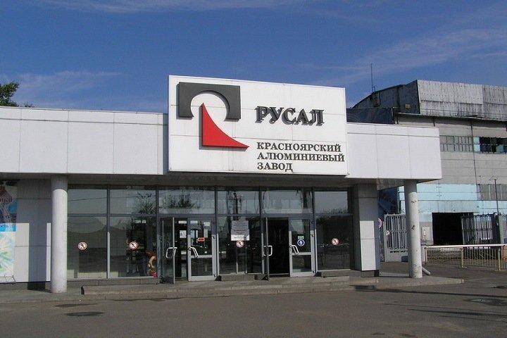 Сотрудников красноярского завода РУСАЛа пугают «раздербаниванием», если они не проголосуют за «ЕР»