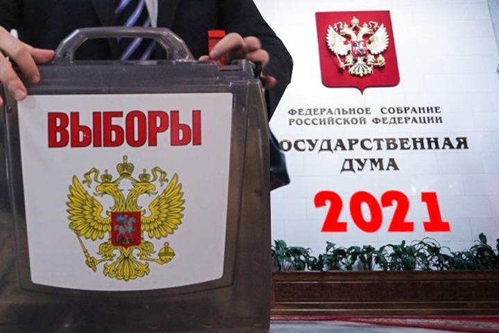 Глава предвыборного штаба КПРФ в Бурятии: «Чем больше людей придет на выборы, тем больше голосов получим»