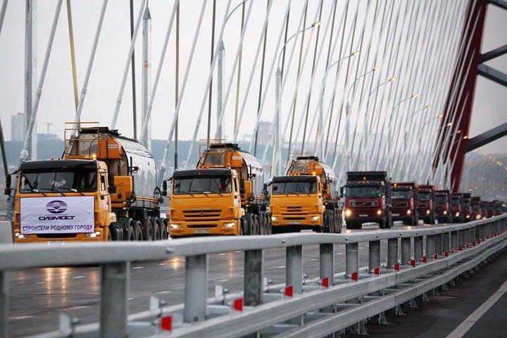 Москвичи купили активы обанкротившегося «Сибмоста»