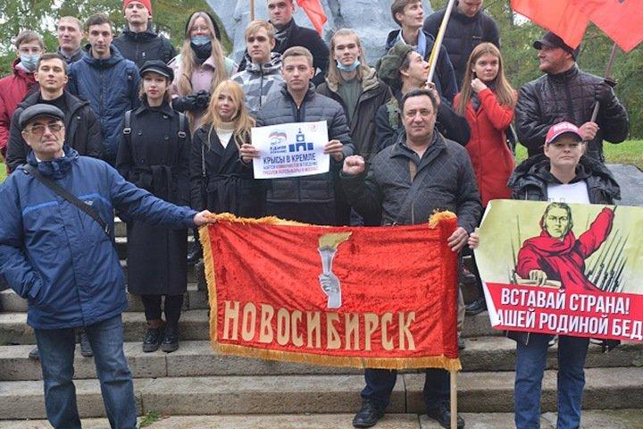 Новосибирские коммунисты выступили против преследования однопартийцев в Москве