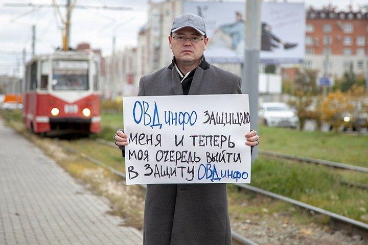 Пикет в поддержку «ОВД-Инфо» прошел в Омске
