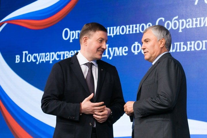 «ЕР» сформировала фракцию и выдвинула кандидатов на руководящие посты в Госдуме