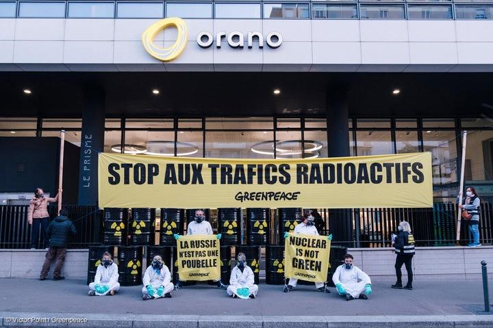 Французы выступили против вывоза урана в Томскую область. Росатом рассказал о его безопасности